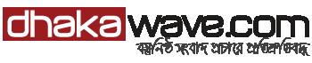 Dhaka Wave